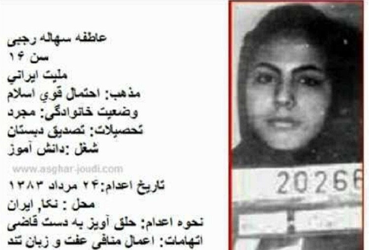 Ateqeh Sahaleh was hanged in public