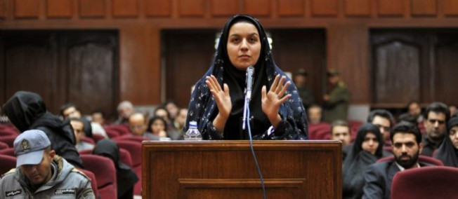 Text of Last Letter of Hanged Iranian Reyhaneh Jabbari's to her Mother Soleh