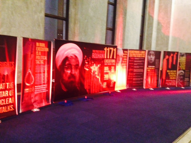 IRAN: Photo Exhibition, Briefing, to highlight egregious rights violations during Hassan Rouhani's presidency