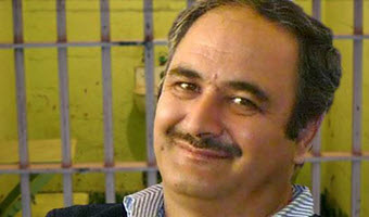 Text of letter by Iranian political prisoner to his daughter