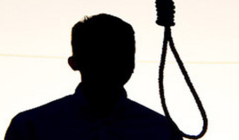 Iran: Outrage of UN human rights experts at execution of two juvenile offenders