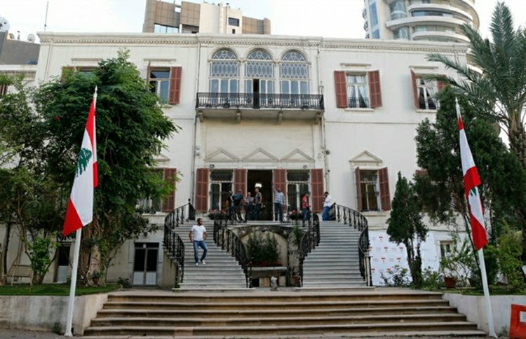 Lebanese Foreign Ministry