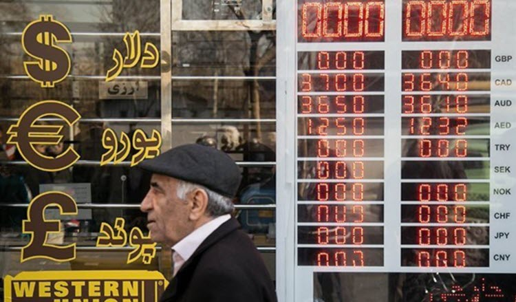 Iranian Rial Hits an All-Time Low