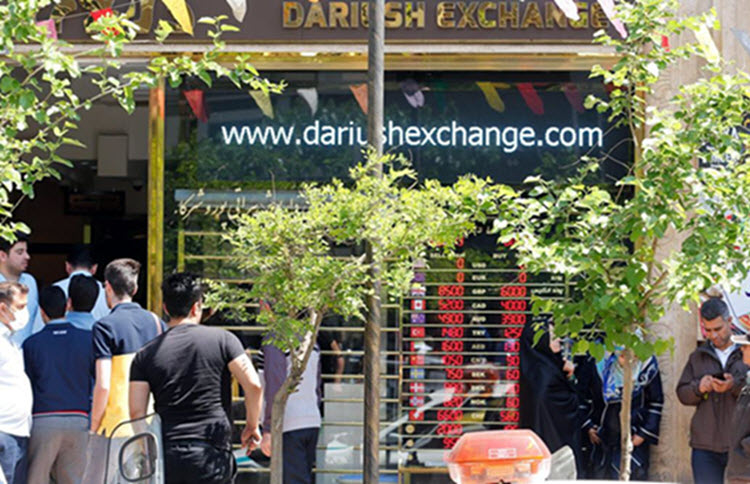 Iran economists say secondary forex market hurting the economy