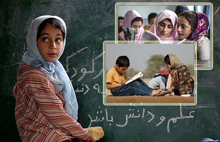 Students deprived of education in Iran