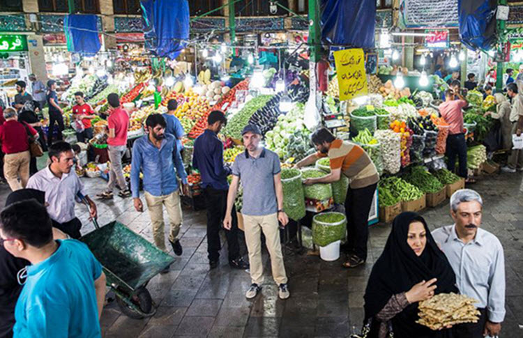 Day Market in Iran
