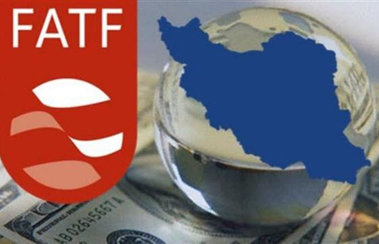 Iranian Currency Drops Against Dollar Ahead of FATF Deadline