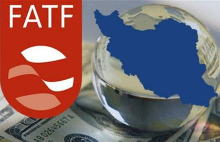 What Is Happening With Iran and FATF?