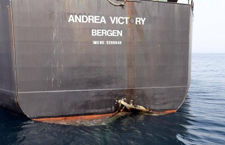 """four commercial vessels were damaged in """"acts of sabotage"""" near the country's territorial waters."""