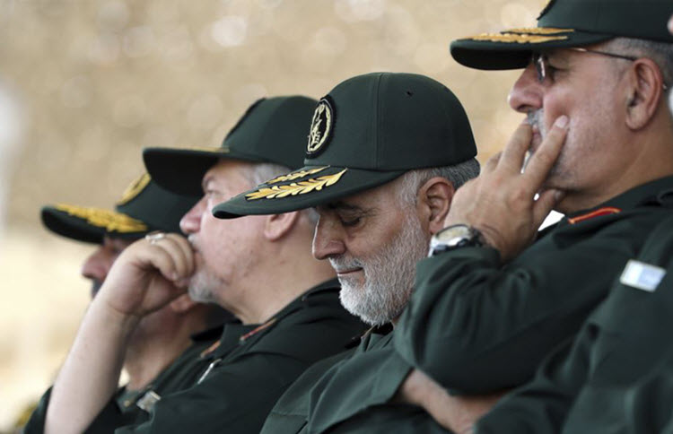 Commanders of the Revolutionary Guard Corps-IRGC
