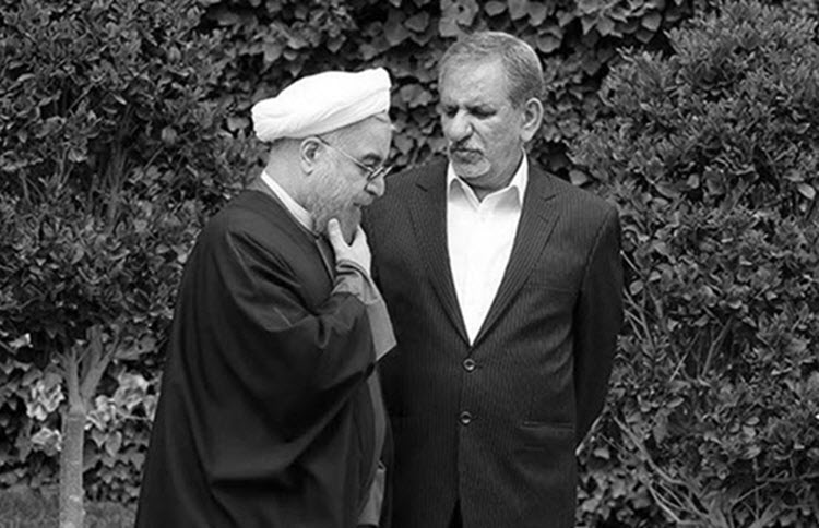 Iranian President and presidential candidate Hassan Rouhani and his vice president Eshaq Jahangiri.