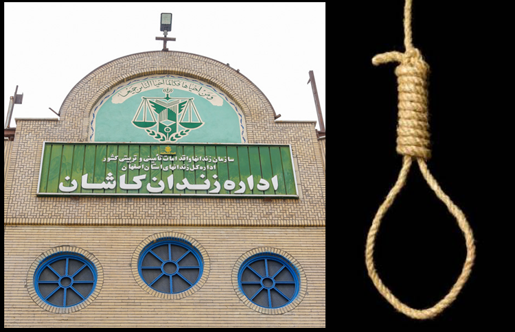 The Iranian authorities executed a prisoner in Kashan Prison on Wednesday, 3 July, a judicial authority said.