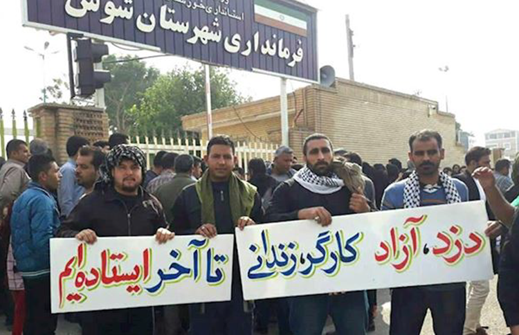 Iran workers prosecuted for protest
