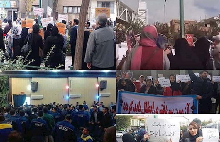 Protests and strikes continue in several cities across Iran