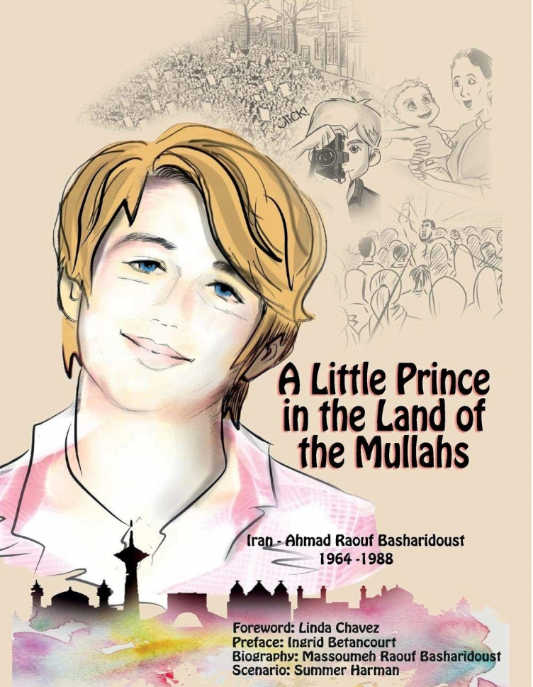 """The Little Prince in the Land of the Mullahs"""", a book by Iranian dissident Massoumeh Raouf Basharidoust"""