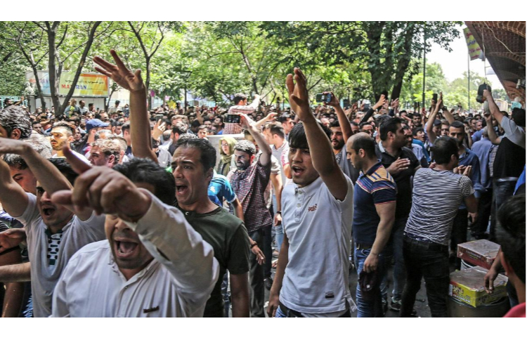 Archive, Iran protests