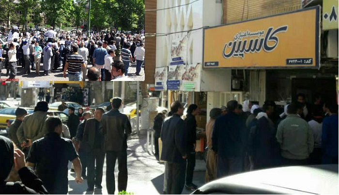 Iran's People Pay the Price of the Government's Bankrupt Financial Institutions