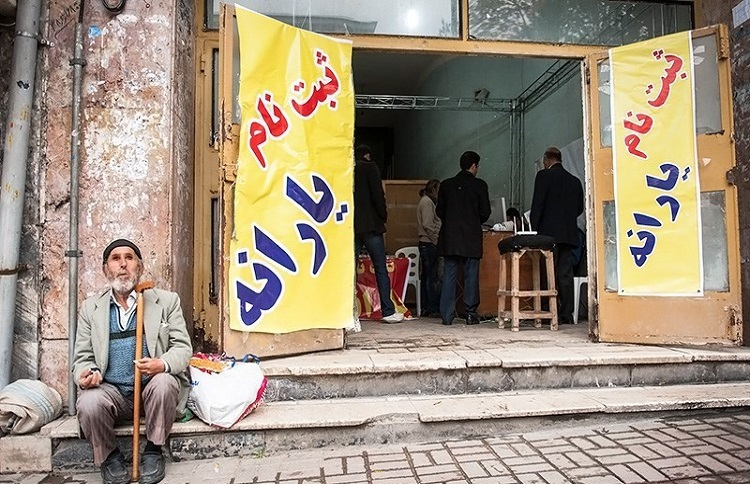 Removal of Subsidies in  Iran