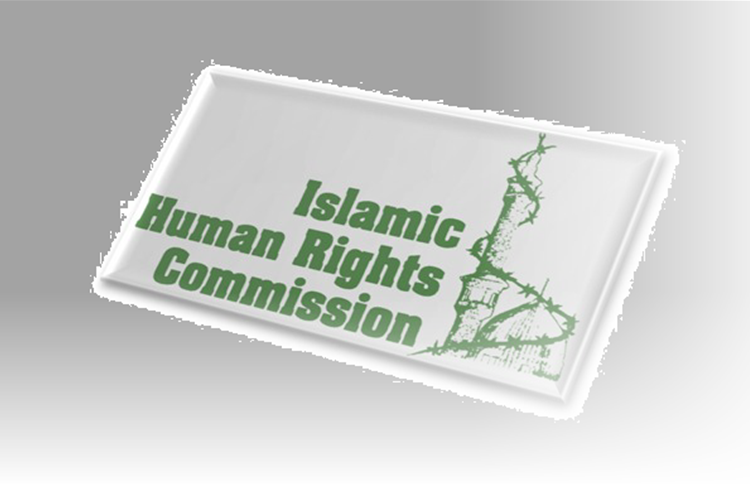 The Islamic Human Rights Commission (IHRC), a London-based non-profit organisation that campaigns for justice for all people, irrespective of race or political beliefs, has received more than a million British pounds since 2013.