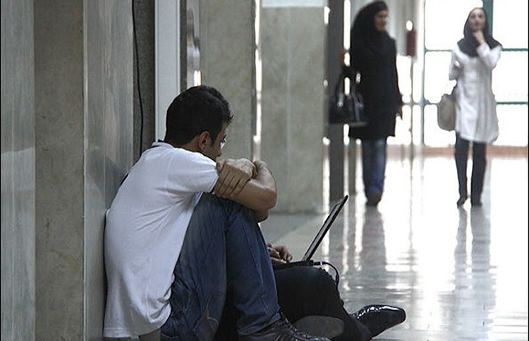 Unemployed students in Iran