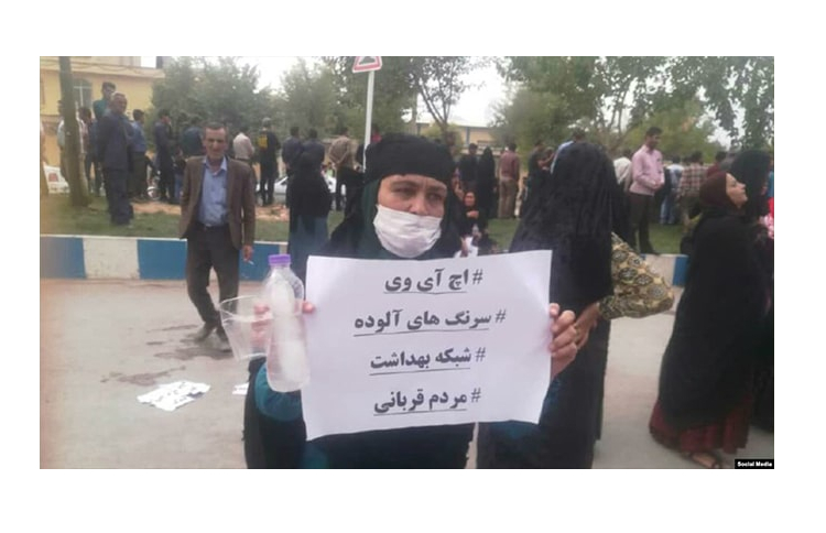 300 people are infected with HIV in the Iranian village of Chenar Mahmoud, Lordegan