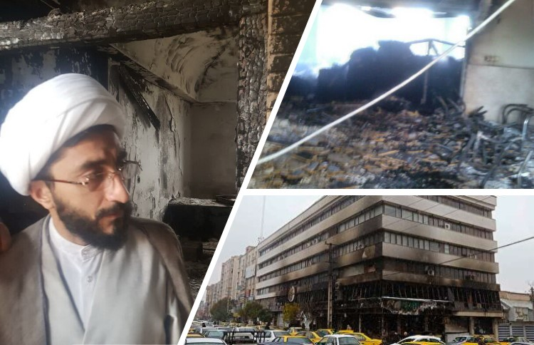Iran's government-affiliated centers burned