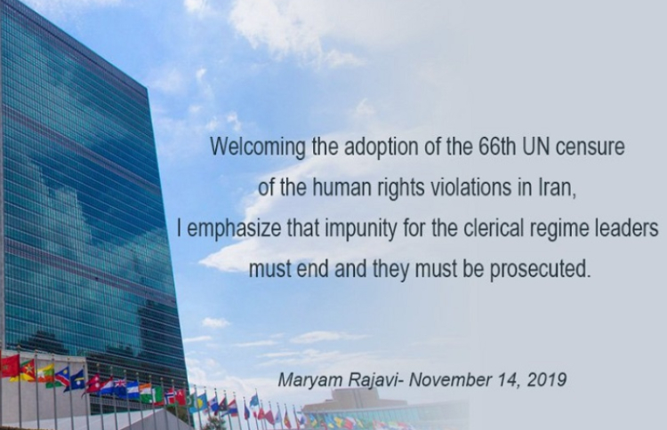 UN 66th Condemnation Against Human Rights Violations in Iran