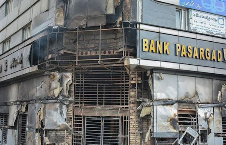 Why Iranian Protesters Are Setting Banks on Fire
