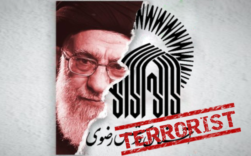 Astan-e Quds Razavi, the special fund of Iran's supreme leader for supporting extremist entities in the Middle East.