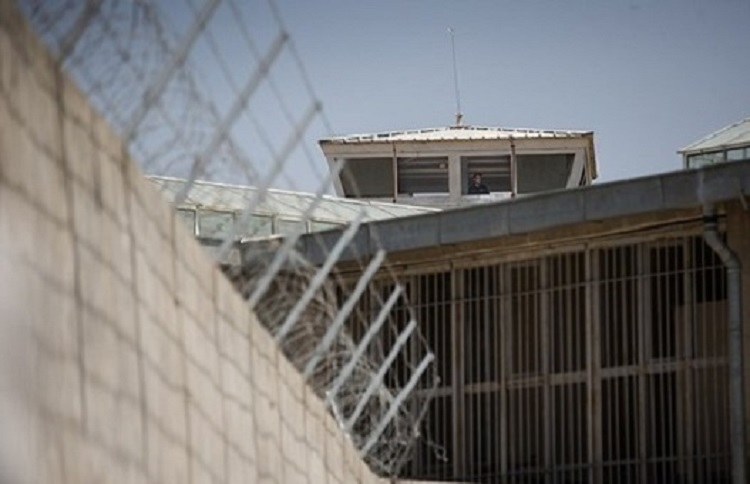 The Greater Tehran Central Penitentiary