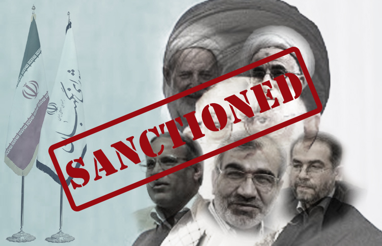 The U.S. Treasury Department issued new sanctions on the Iranian Guardian Council's members