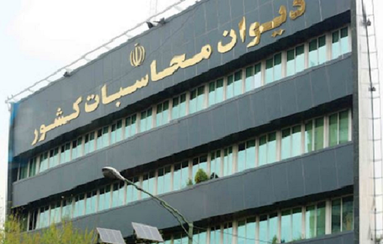 The latest budget settlement revealed new scopes of the systematic corruption in the Iranian government