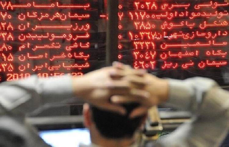 Iranian officials affirm that the Stock Market will soon below