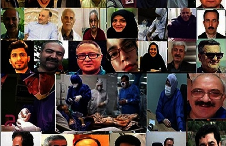 Iranian medical workers