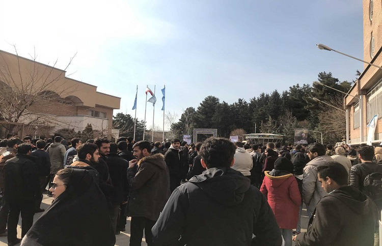 Iran people's protests