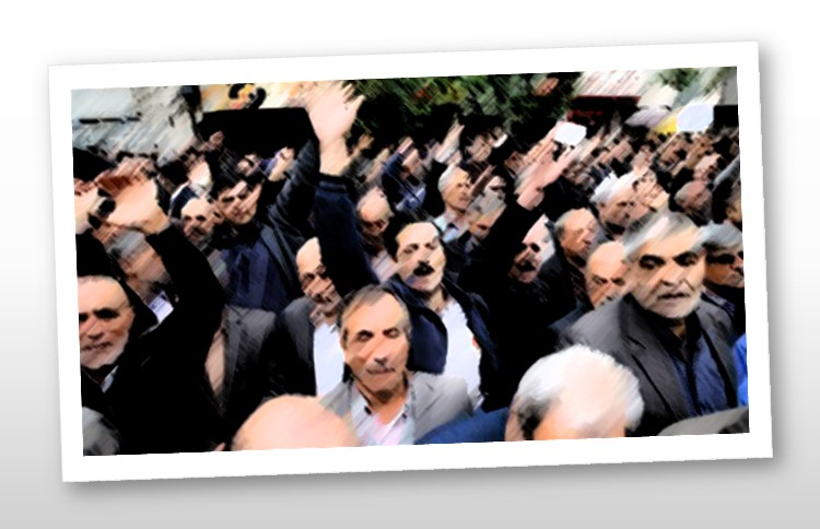 Iran's protests archive image