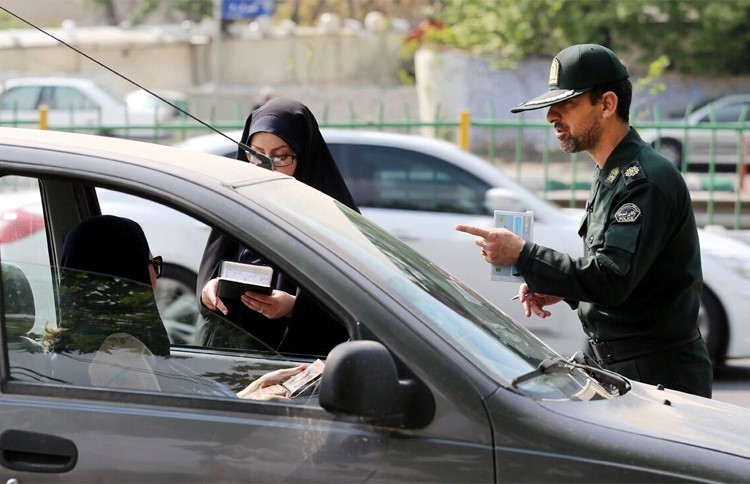 Iran women repression