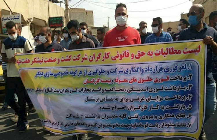 The thirty-eighth day of the Haft Tappeh sugarcane workers' strike