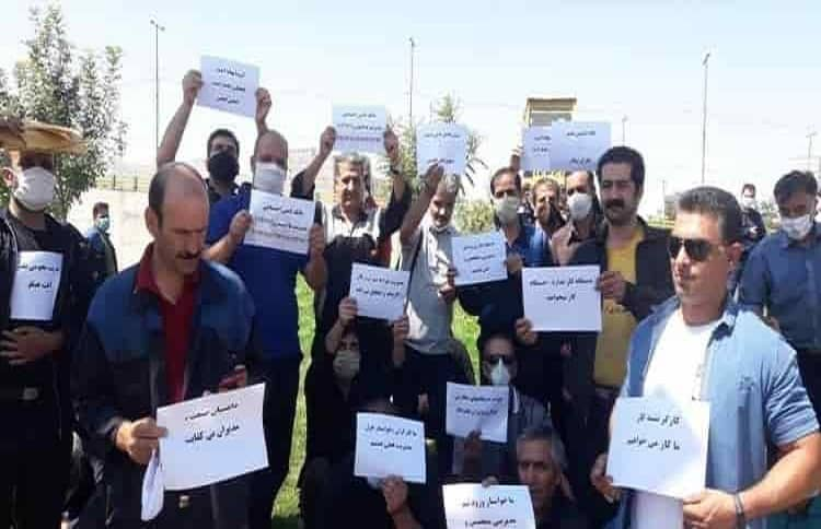 Iran HEPCO workers' protest