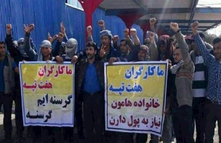 Strike of Haft Tapeh workers in Iran