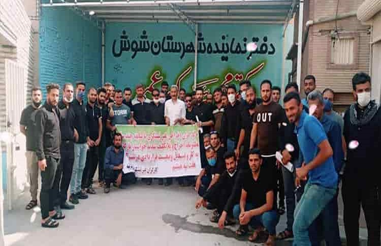 Iran's workers Susa