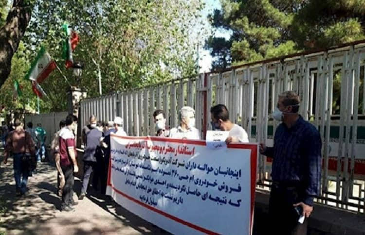 Iran: Protest rally of remittance holders, Azvico Automobile Company who lost their wealth