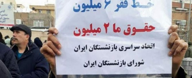 The Iranian people's livelihood fall victim to the government's mismanagement and incompetence