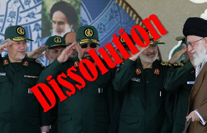 Iranians Call for Dissolution of IRGC
