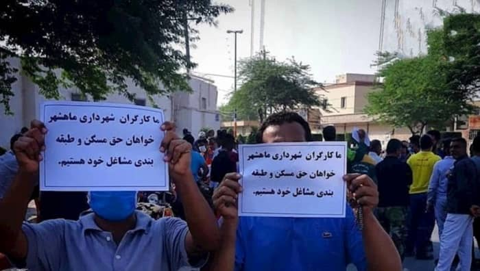The second day of the protest of the Mahshahr Municipality workers