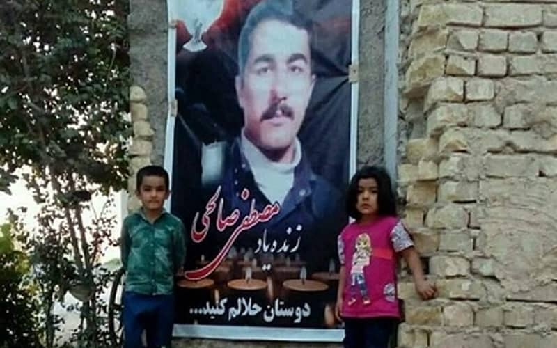 Iranian authorities try to silence upcoming protests by applying inhuman pressures on Mostafa Salehi's family