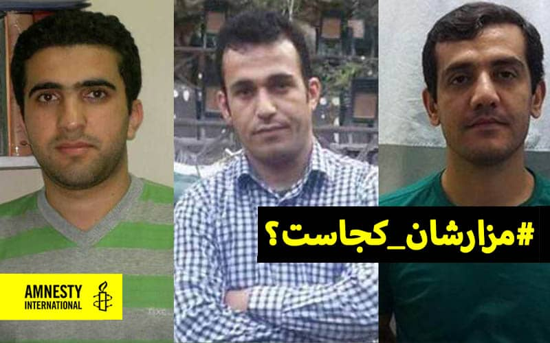 The Iranian government deliberately covers-up whereabout had buried three Kurdish political prisoners