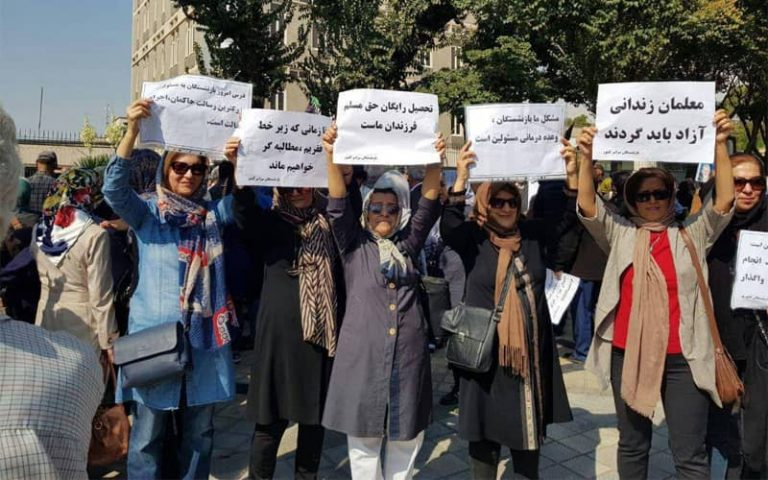 The Dire Situation of Teachers in Iran