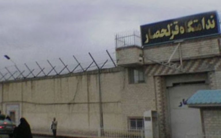 Wave of Arrests Makes Overcrowding Worse at Qezal Hesar Prison