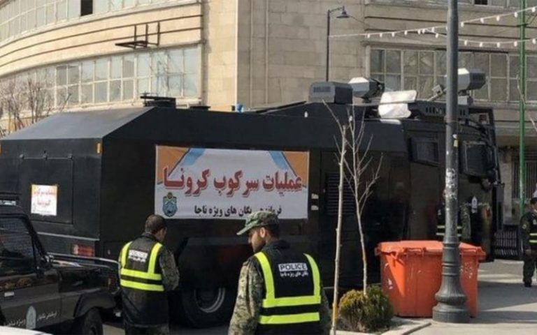 Iran Worsening Repression Under the Pretext of COVID